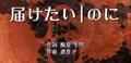 Thumbnail for version as of 21:47, May 25, 2015