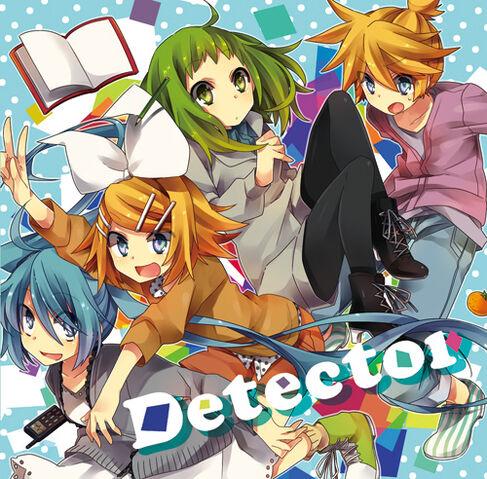 File:Detector Cover.jpg