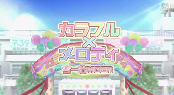 File:Colorfulxmelody.png