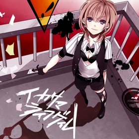File:Ikasama life game karent single illust.jpg
