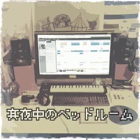 File:Midnightbedroom.jpg