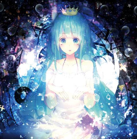 File:Princess in The Galaxy.jpg