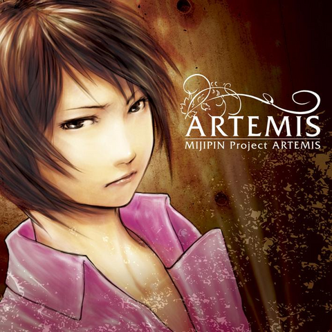 File:ARTEMIS album.png