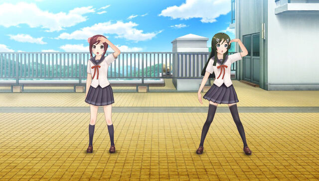 File:575 Utakumi 1.jpg
