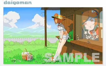 File:Loading screen daigoman.jpg