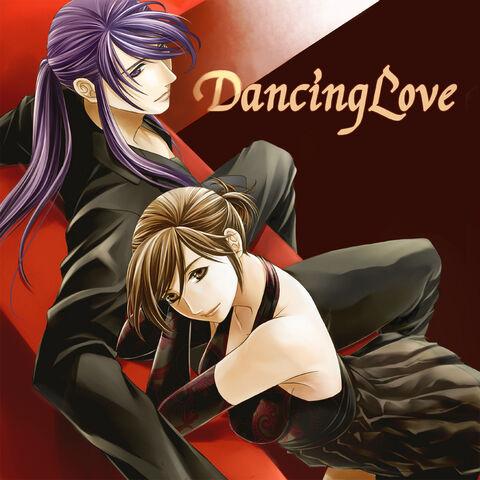File:DancingLove.jpg