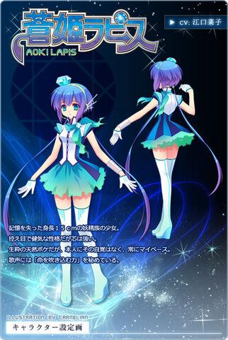 File:Lapis character.jpg