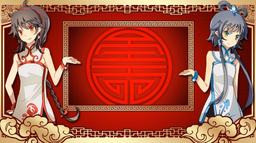 "Image of ""千年食谱颂 (Qiānnián Shípǔ Sòng)"""