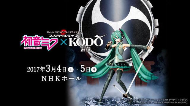 File:Hatsune Miku x Kodo Taiko Performing Arts Ensemble official poster.jpg