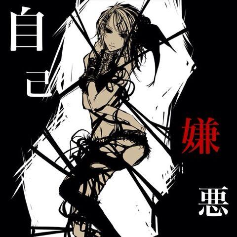 File:Jikokeno.jpg