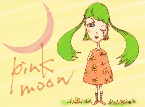 File:Pink Moon.png