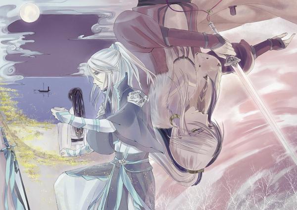 File:嘆江湖 art.jpg