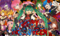 Thumbnail for version as of 11:03, December 18, 2015