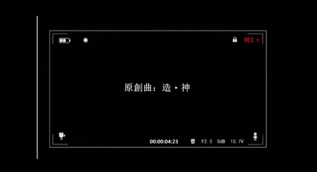 File:造神 xin hua.png