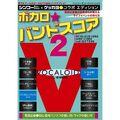 Thumbnail for version as of 13:41, November 27, 2012