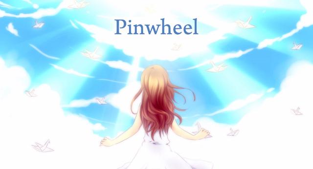 File:Pinwheel.png