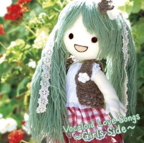 File:Vocaloid Love Songs 〜Girl's Side〜 album.jpg