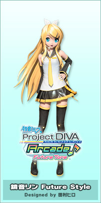Image kagamine rin future vocaloid wiki - Kagamine rin project diva ...