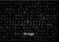 Thumbnail for version as of 00:12, September 24, 2012