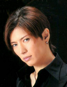 File:Voice provider GACKT2.png
