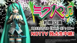 MikuPa Live in Sapporo 2013