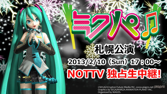 File:MikuPa Live in Sapporo 2013.jpg