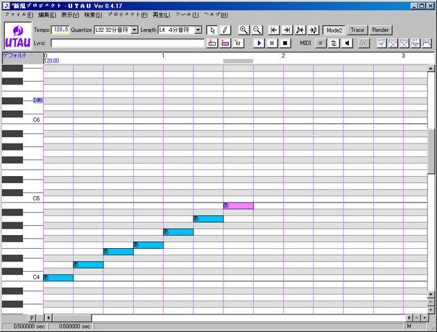 File:UTAU 0.4.1.7 Free Version.png