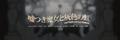 Thumbnail for version as of 15:07, November 3, 2015