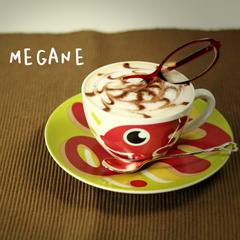 File:Megane.jpg