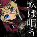 Hikari 8th Album.jpg