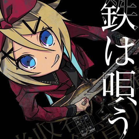File:Hikari 8th Album.jpg