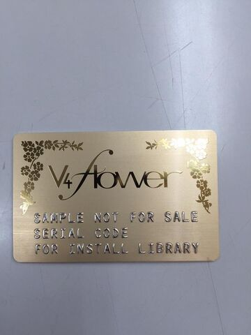 File:Vflowercard.jpg