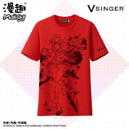 File:Ling box shirt.jpg