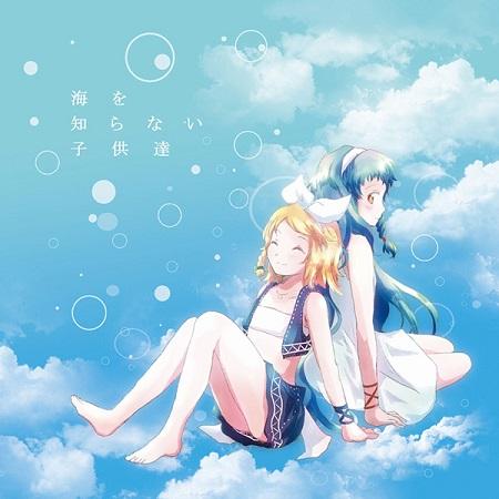 File:Kodomotachi album.jpg