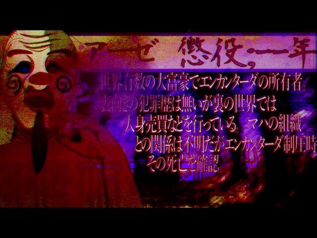 File:Kojinoutaprofile3.jpg
