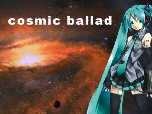 File:Cosmic ballad.png