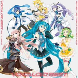 File:VOCALOID BEST from ニコニコ動画(あか).jpg