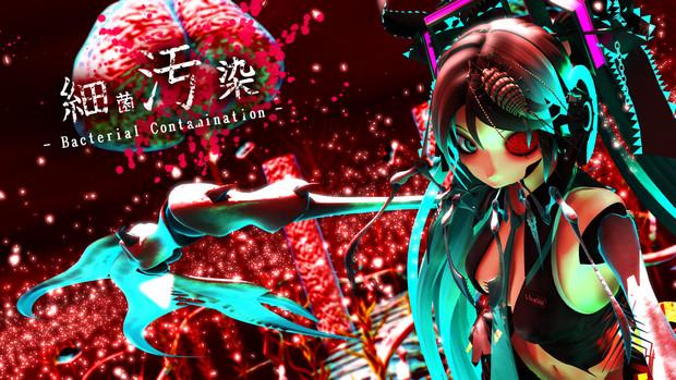 File:SaikinOsen.jpg