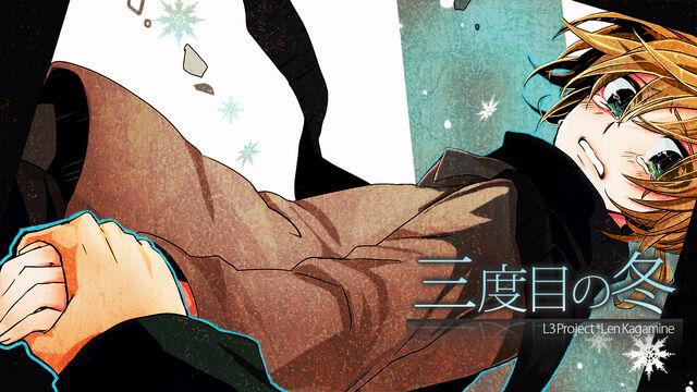 File:Sandome no fuyu1.jpg