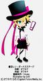 Bonus Stage Len