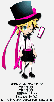 File:Bonus Stage Len.png