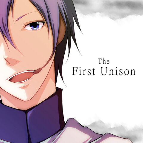 File:The First Unison.jpg