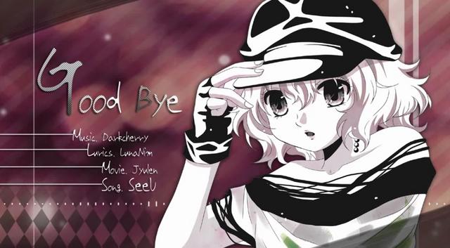 File:Good Bye SeeU.png