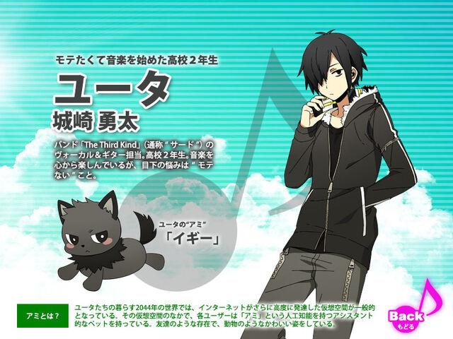File:Yuuta iggy profile.jpg