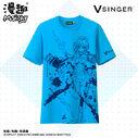 Tianyi boxart shirt