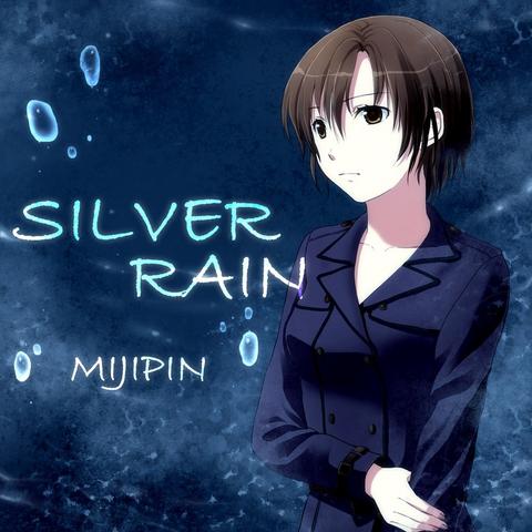 File:SILVER RAIN single.png