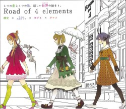 File:Road of 4 elements.jpg