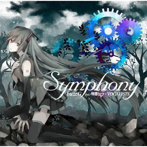 File:Symphony.jpg