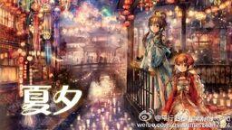 """Image of """"夏夕 (Xià Xī)"""""""