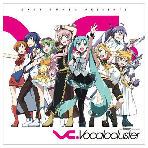 File:Vocalocluster.jpg